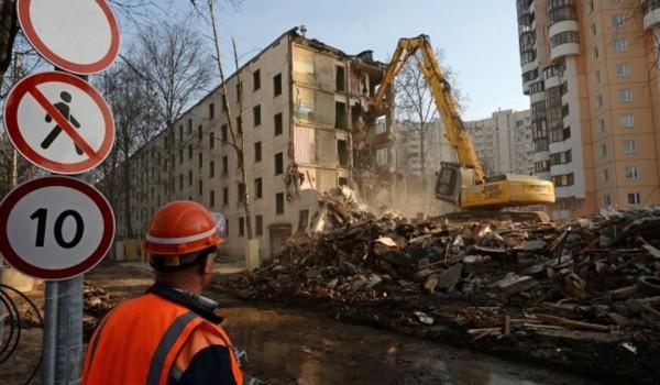 В Москве с начала года расселили и снесли уже четыре пятиэтажки
