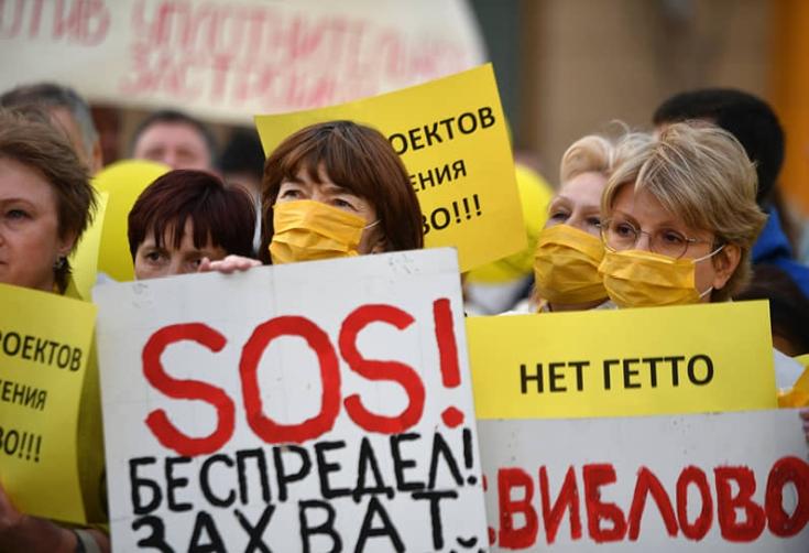 Реакция населения Москвы на реновацию и застройки