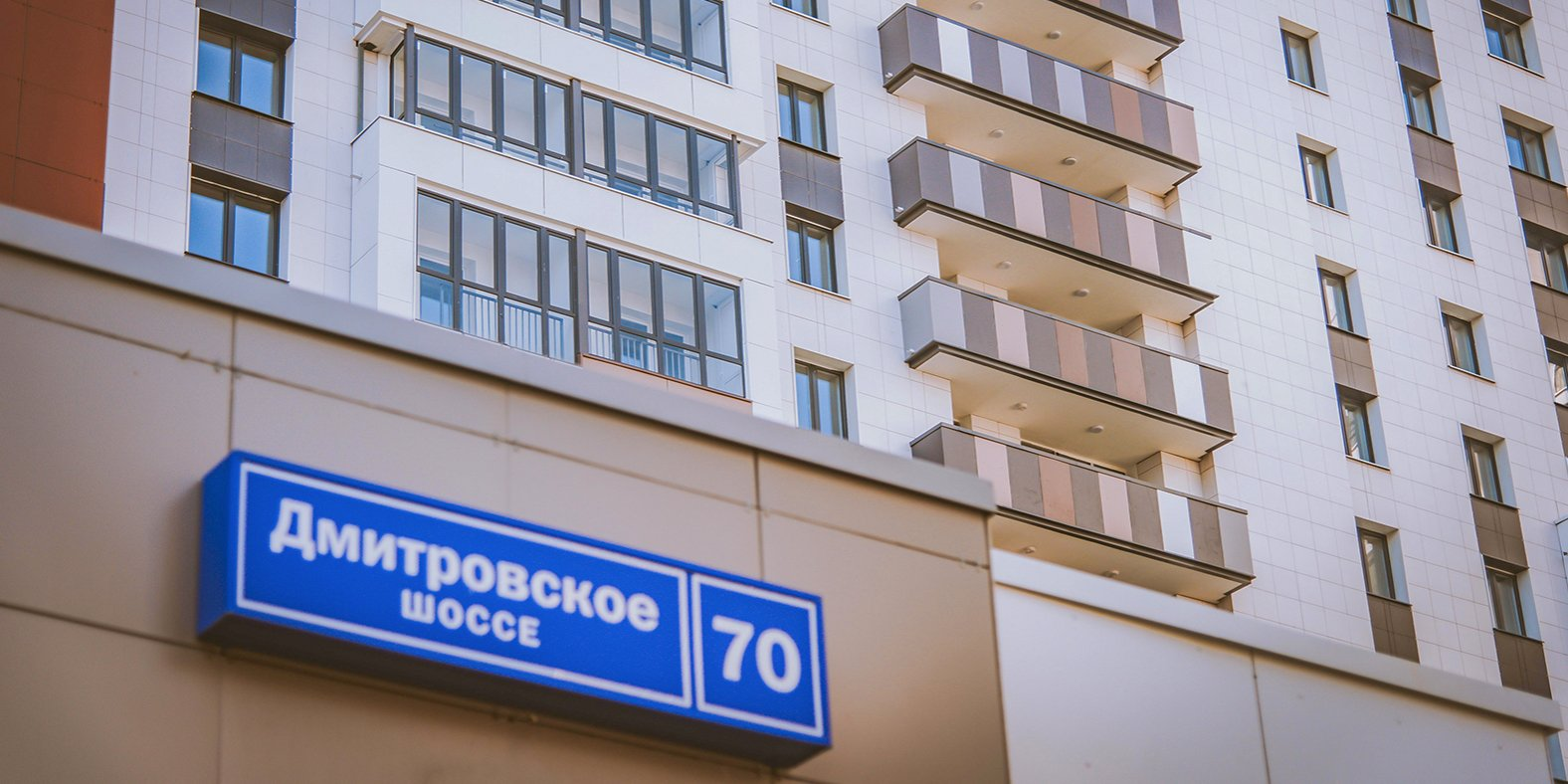 Первые жители пятиэтажек на Бескудниковском бульваре получили новые квартиры по программе реновации