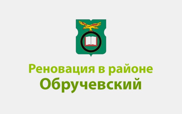 Обсуждение проекта перепланировки территории квартала 26-27 в Обручевском районе ЮЗАО