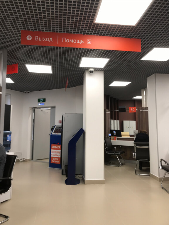 МФЦ Коммунарка ул. Александры Монаховой, 23 телефон адрес и часы работы