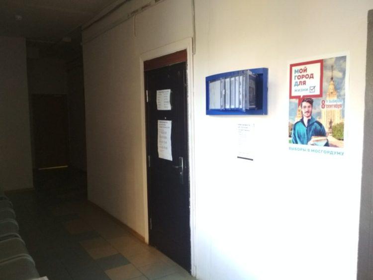 МФЦ поселения Киевский рабочий поселок дом 24 телефон адрес и часы работы