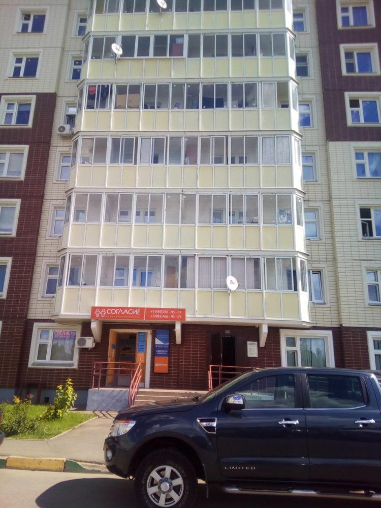МФЦ поселения Десеновское 2 Нововатутинская дом 1 телефон адрес и часы работы