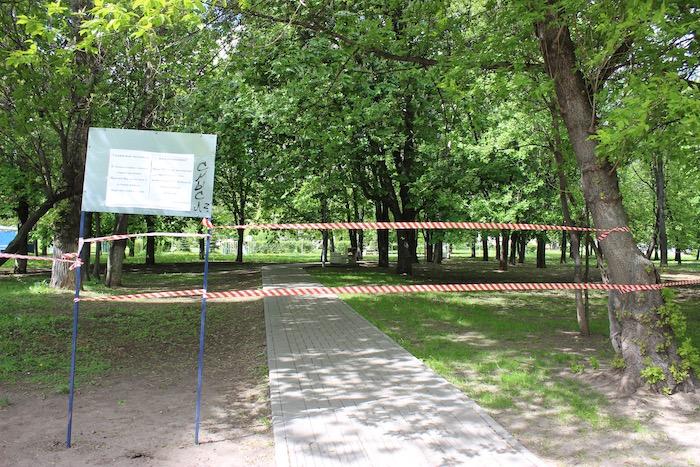 Жители готовы на протестные акции против возможной застройки парка на Болотниковской в ЮЗАО