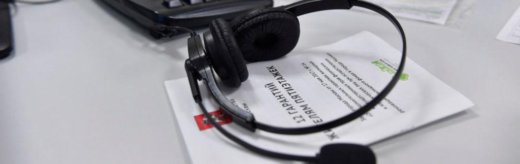 Единый контакт-центр обработал более 7 тысяч обращений по реновации с января