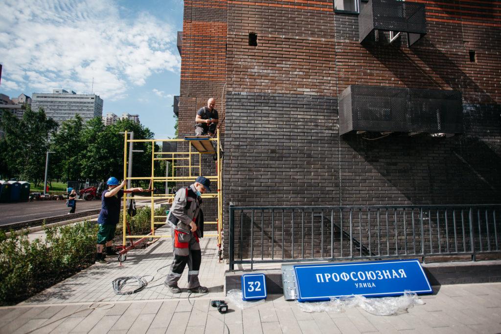 Дом на 105 квартир по реновации в районе Черемушки на ул. Профсоюзная вл. 32 введут в июне