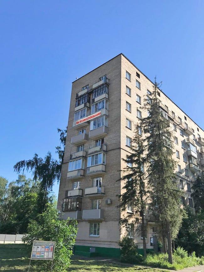Жители многоэтажки в Левобережном захотели в реновацию