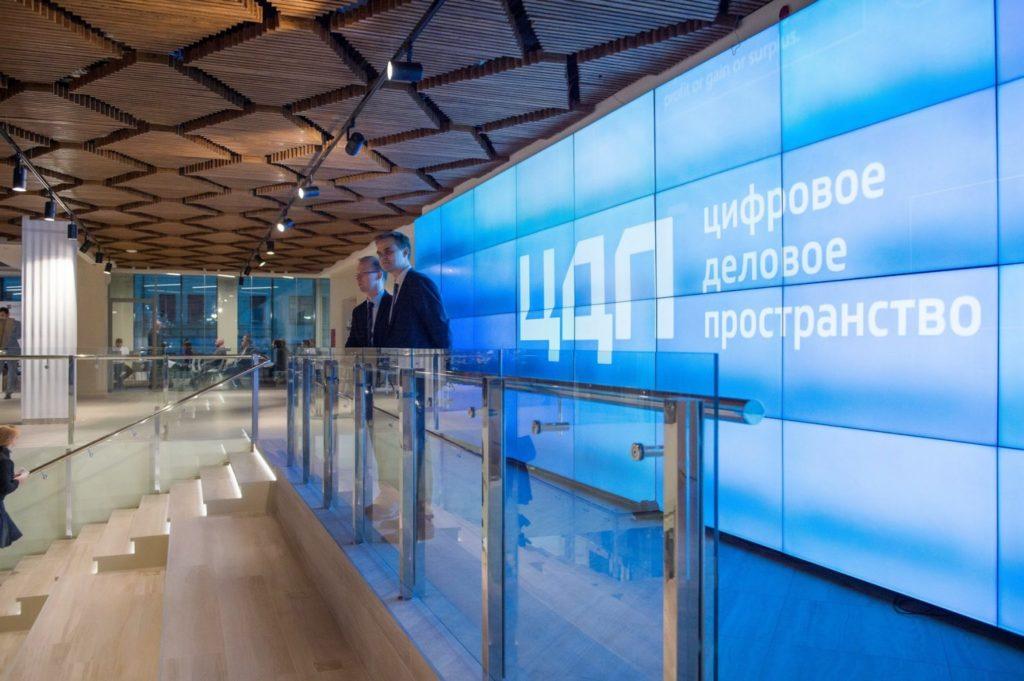 «Цифровое деловое пространство» вышло в финал европейской архитектурной премии