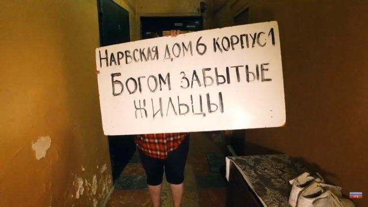 Жители дома в Войковском просят переноса в первую волну реновации