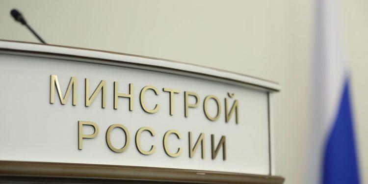 """Законопроект о """"всероссийской реновации"""" претерпит значительные изменения"""