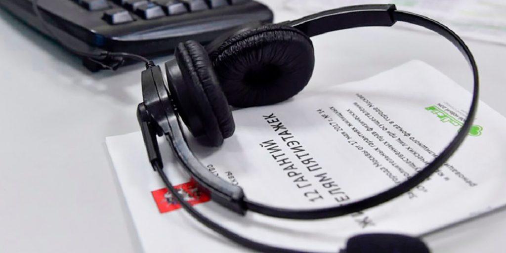 Более 20 тысяч обращений по программе реновации поступило в единый контактный центр за год