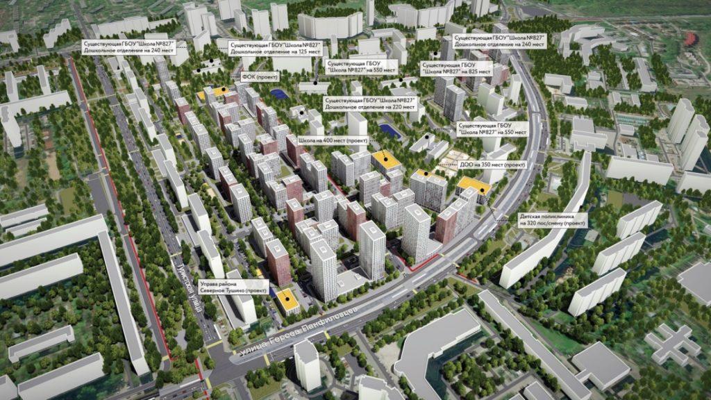 Утверждены проекты планировки территории по реновации в Гольяново и Южном Тушино