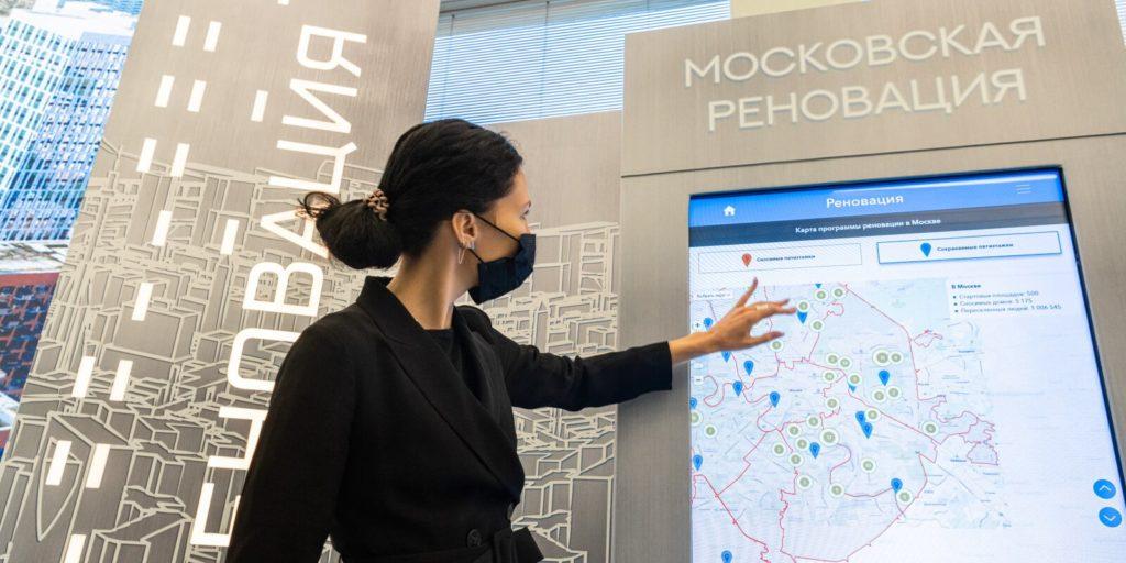 Сергей Собянин рассказал о реализации программы реновации