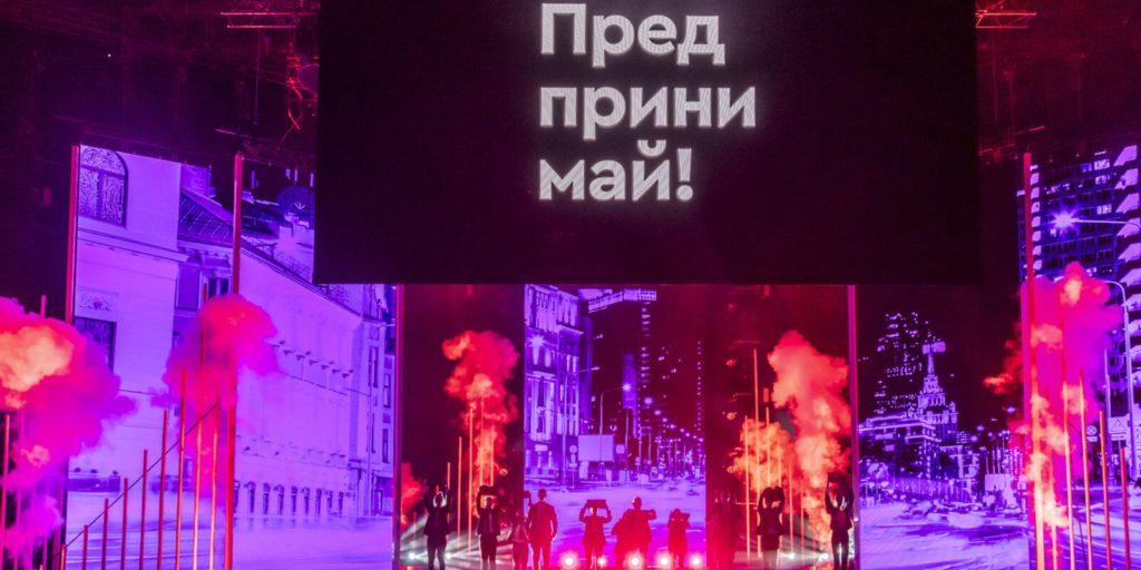 Московским предпринимателям вручили премии «Прорыв года»