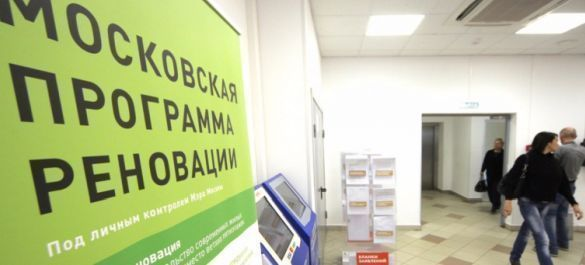 Москва допустила включение новых домов в программу реновации