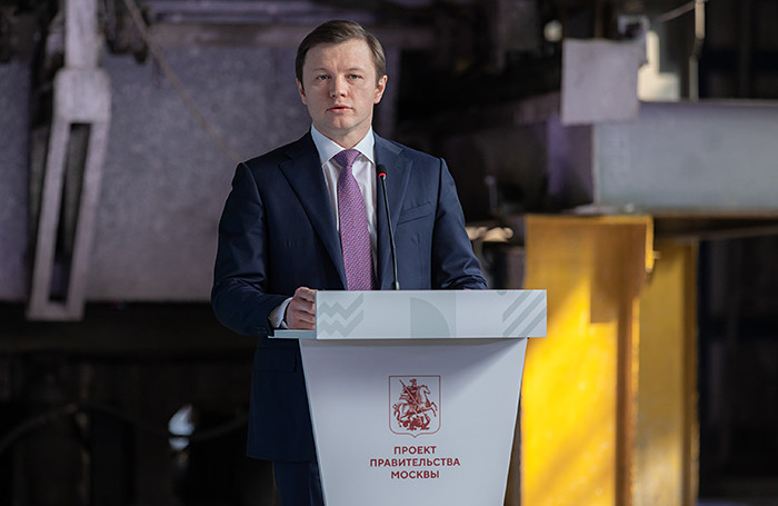 Ефимов в 2021 году в Москве пройдут торги на право комплексной застройки шести промзон