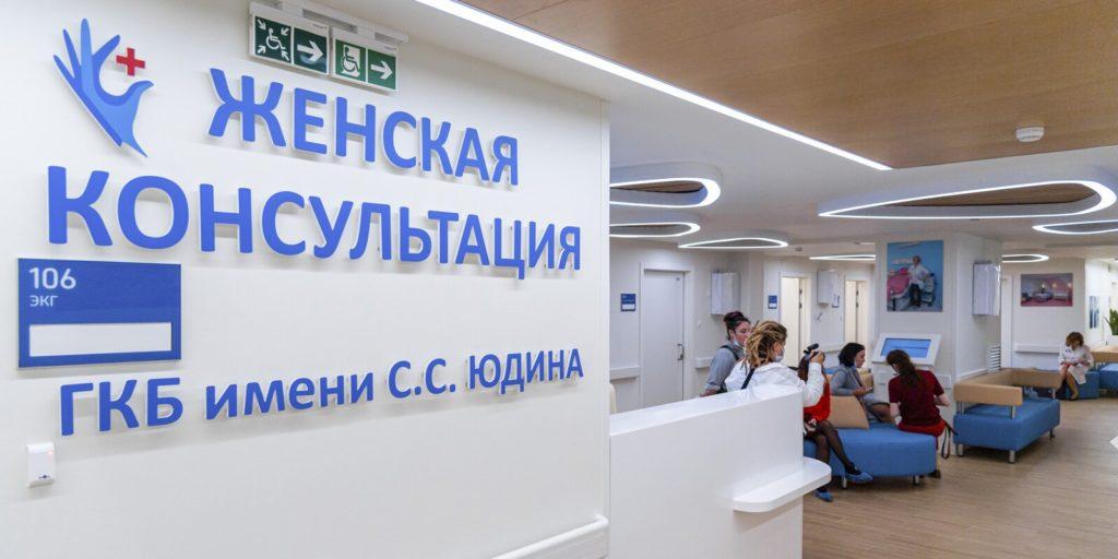 Взрослая и детская поликлиники откроются в Нагатинском Затоне в сентябре